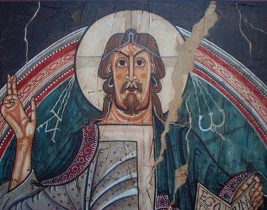 Pantocrator San Clemente De Taull Aquitania